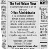 Now Hiring – Office Administrator!