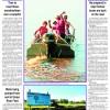 August 21st, 2013 – Issue 34 Volume 54